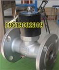 ZQDF法蘭電磁閥_不銹鋼法蘭電磁閥_常閉蒸汽電磁閥
