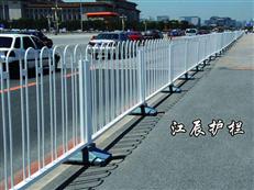 嘉兴市京式道路护栏