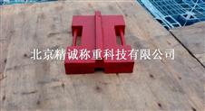 北京LED配重铁