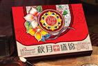 广州月饼包装盒