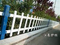 昌都地区草坪护栏