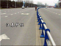 上海市不銹鋼復合管護欄