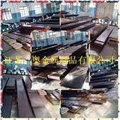 模具钢材价格H13模具钢材光板加工