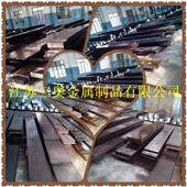 昆山模具钢厂家 DC53模具钢 江苏模具钢材批发公司