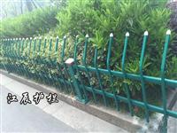 桂林市绿化带护栏