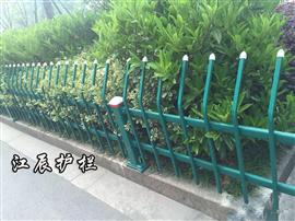武威市市政园林护栏