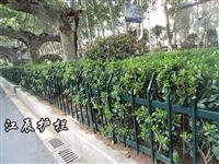 攀枝花市绿化带草坪护栏