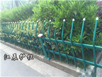 牡丹江市园林绿化带护栏