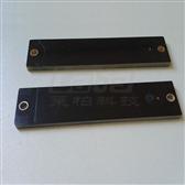 RFID超高頻抗金屬6C電子標簽UHF無源射頻遠距離PCB金屬915M 95*25