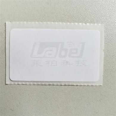 M1不干膠空白銅版紙標簽 M1白標 高頻標簽 RFID電子標簽 14443A 射頻識別40*25