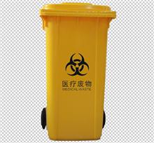 医疗垃圾桶 垃圾箱厂家