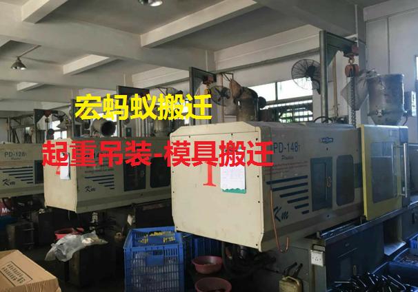 南山搬厂 公司搬家 办公室搬迁 空调拆装 本月优惠价服务