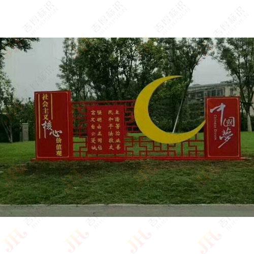 广州专业标识牌制作公司