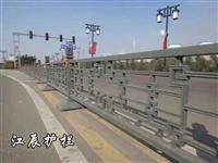 陵水县文化特色护栏