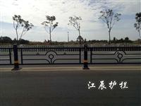 十堰市花式护栏设计