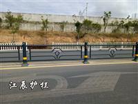 九江市市政护栏来图定制