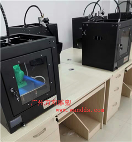 3D打印机器设备耗材出售