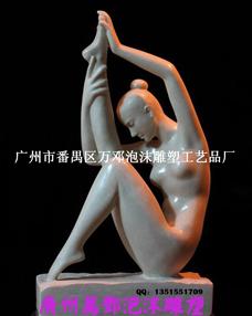 廣州玻璃鋼雕塑
