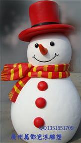 泡沫圣誕雪人雕塑