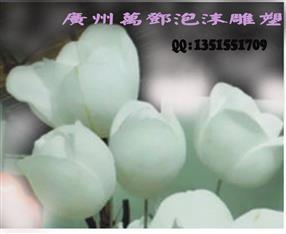 泡沫郁金香