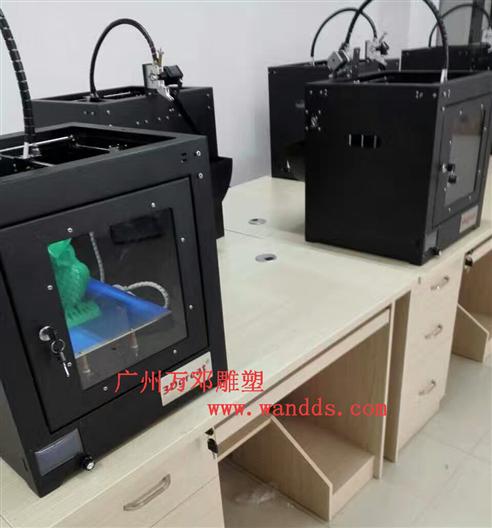 最便宜3D打印机器设备耗材出售