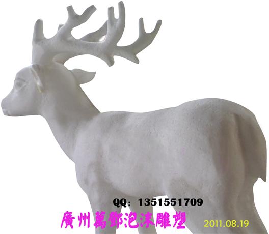 泡沫鹿雕塑