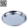 圆形不锈钢托盘(Stainless steel Plate)ZD-YP03
