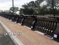 铁岭市河道护栏涂层