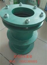 福建柔性防水套管
