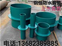 福建刚性柔性防水套管-现货供应