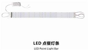 LED Point Light Bar