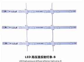 LED高压漫反射灯条-B
