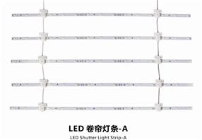 LED Shutter Light Strip-A