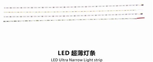 LED Ultra Narrow Light strip