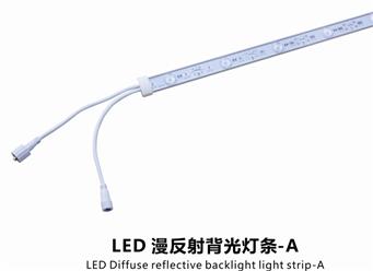 LED漫反射背光灯条-A