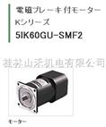 5GU12.5KB 原装全新ORIENTAL 东方牌 减速机 正品 现货