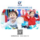 儿童乐园管理系统