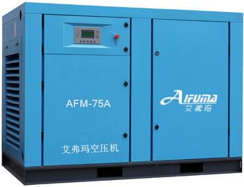 艾弗玛工频螺杆空压机AFM-75