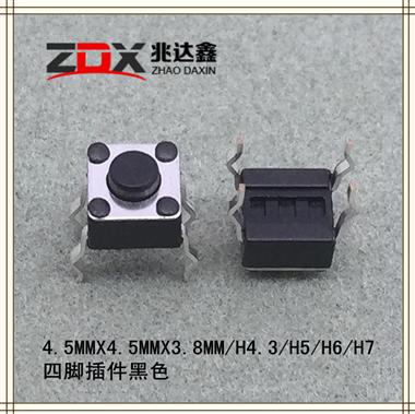 按々�I�p�|�_�P�Z炸��起插件DIP(4.5*4.5*H=3.8-10MM)