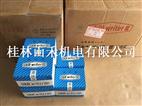 日本进口钢板SKILL WRITER-Ⅱ墨水和笔芯