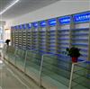 药店货架|药品货架|药房货架