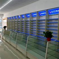 山东药店货架|药品货架|药房货架