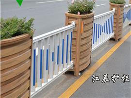 张掖市景观花箱护栏