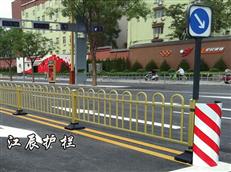 金华市京式道路护栏
