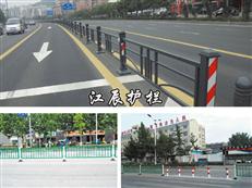 滨州市花式道路护栏