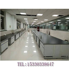 重庆钢制实验台 实验室规划 实验室家具厂家