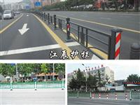 营口市花式道路护栏