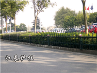 乐山市绿化带草坪护栏