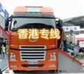 深圳平湖物流公司到香港專線運輸