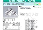 日本株式会社枥木屋(tochigiya) 无尘室用不锈钢合页TH-142-1